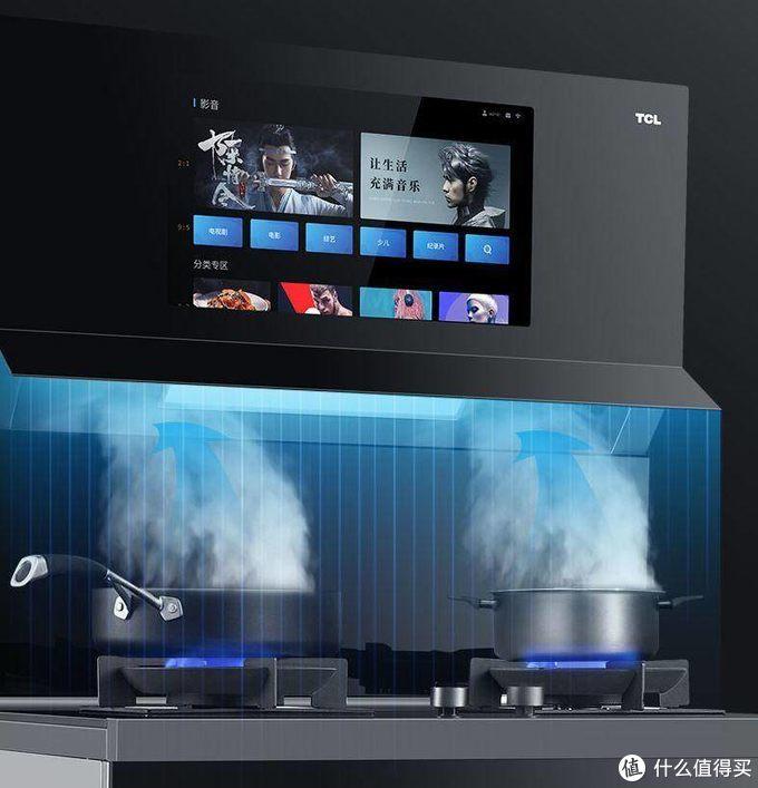 集智能大吸力、大火力和蒸烤一体的大屏智能全屋中枢-TCL X16智能集成灶初体验