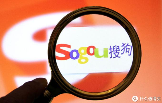 搜狗宣布签订最终私有化协议,将成为腾讯全资子公司