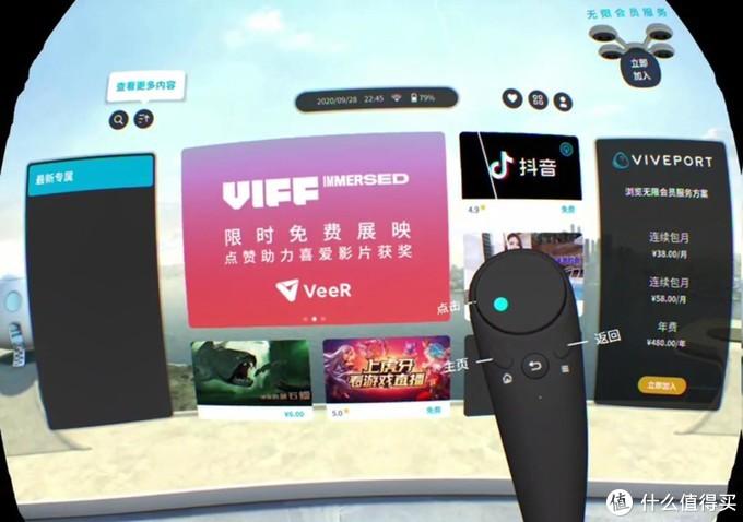 爱奇艺 奇遇2S胶片灰VR一体机,是否满足你对未来的所有想象?