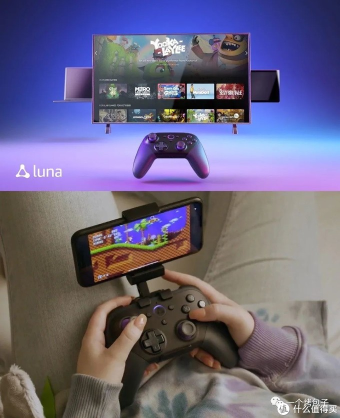 Luna云游戏UI和手柄。网络图片,侵删。