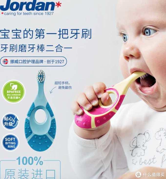 新手妈妈如何给宝宝挑选牙刷牙膏?
