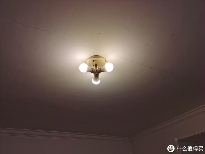 普通家庭的灯,新手怎样布置才能更舒适呢?老师只说一遍(2)客厅的照明