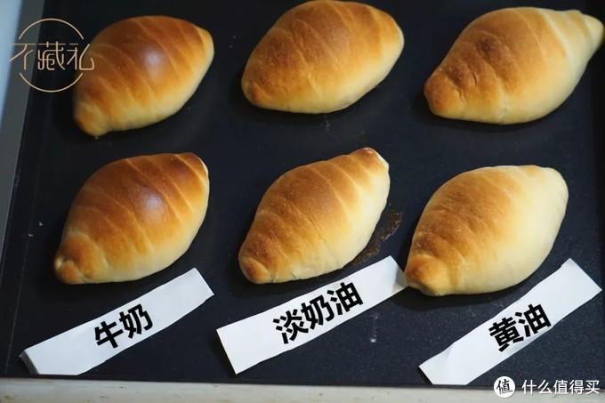 实验室   为什么我的面包烤出来不好看?点进来看答案