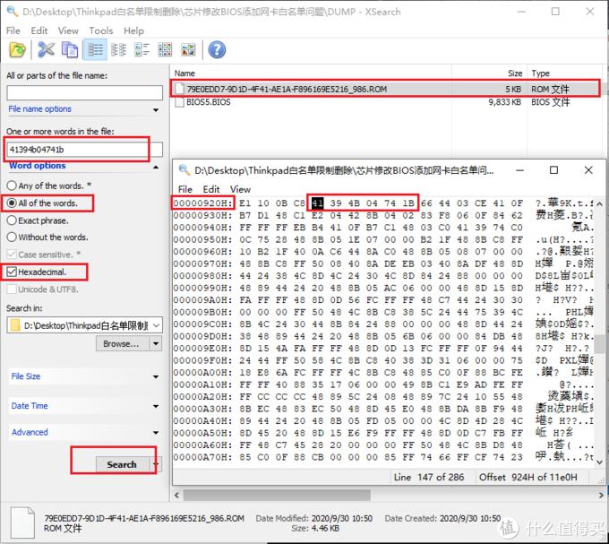 Thinkpad t440p/w540/t540 移除白名单(升级网卡AX200)