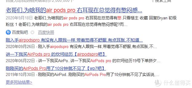 300的TWS耳机用出1000的效果?新买的W51能不能用