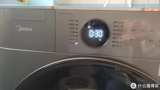 洗衣机还可以这样玩?这些功能不用太亏了,从棉花胎到丝绸内衣,我把这台美的洗烘一体机累惨了