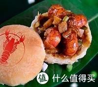 (小龙虾月饼)