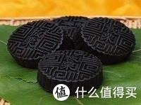 (竹炭月饼)