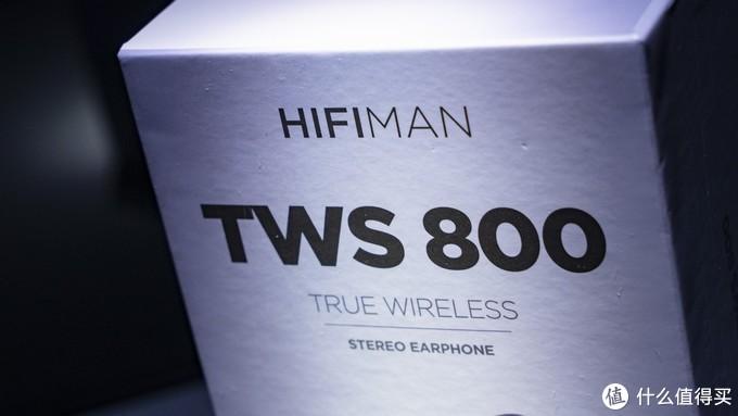 HIFIMAN TWS800 真无线耳机上手玩:金属光泽,耳放加持