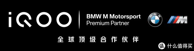 "iQOO&BMW联合定制,来看看iQOO 5 Pro有哪些不一样的""靓""点"