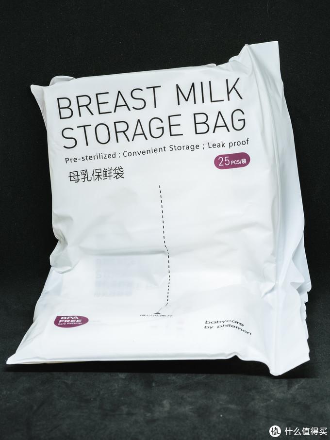 产假结束 如何为重回职场的妈妈打造母乳装备