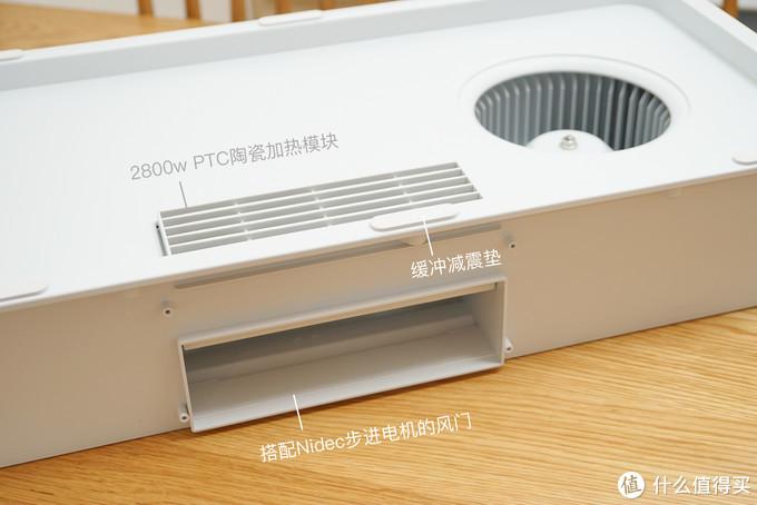 浴室恒温,像空调一样简单——小米米家智能浴霸Pro