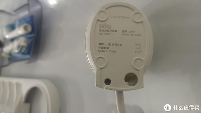 充电器中国制造,220V~240V