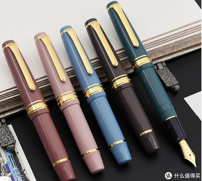 2020年度新品钢笔总结~双十一我们能买到什么新笔