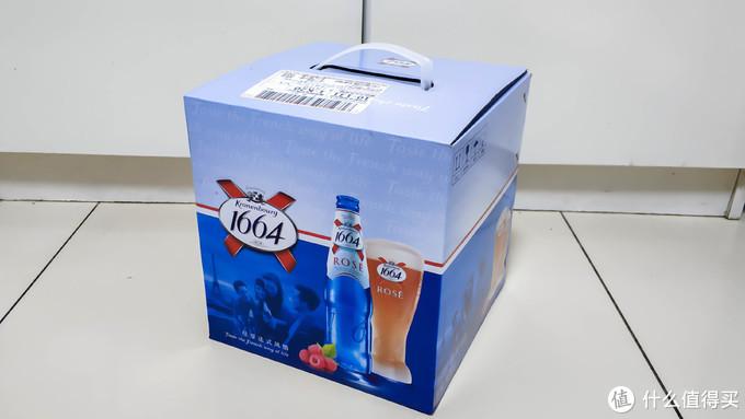 1664啤酒 桃红啤酒330ml*9瓶 礼盒装