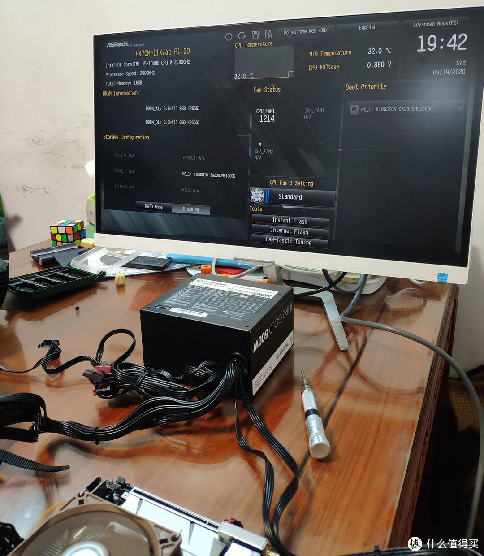 短评快测,帮儿子尤克里里老师配的编曲电脑