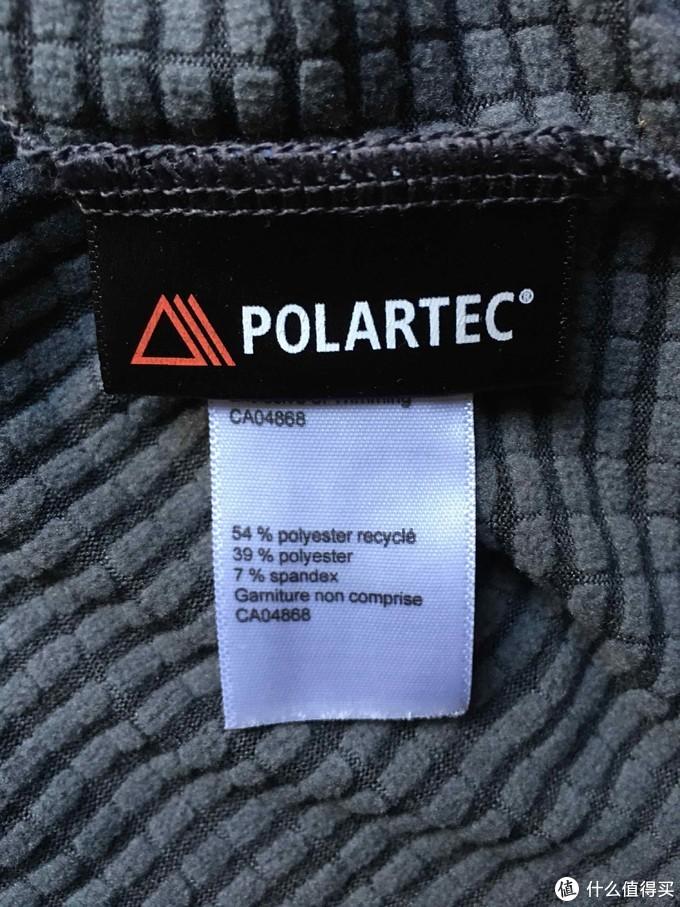 内衣 MEC T3 Polartec Power Grid - 平价巴塔C3