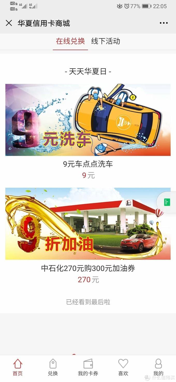 都说日本车省油,今天我们就来算一算养一辆日系B级车一年需要多少钱