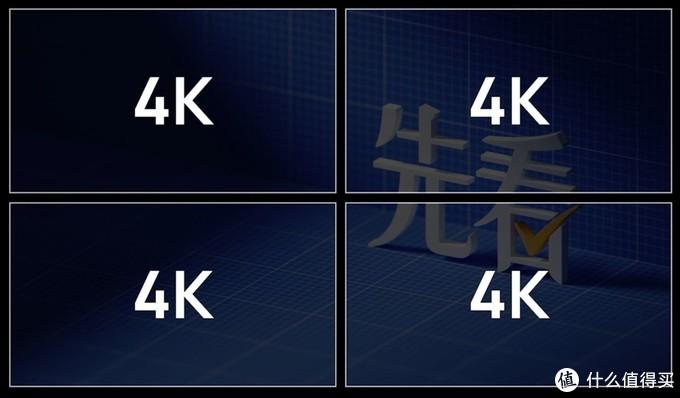 小米电视大师 82 寸至尊纪念版体验,8K mini LED 它香吗?