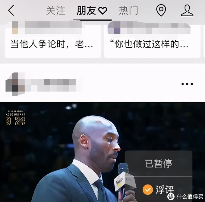 """iOS微信7.0.17正式更新 :新增「青少年模式」,网友直呼""""爷清洁""""!"""
