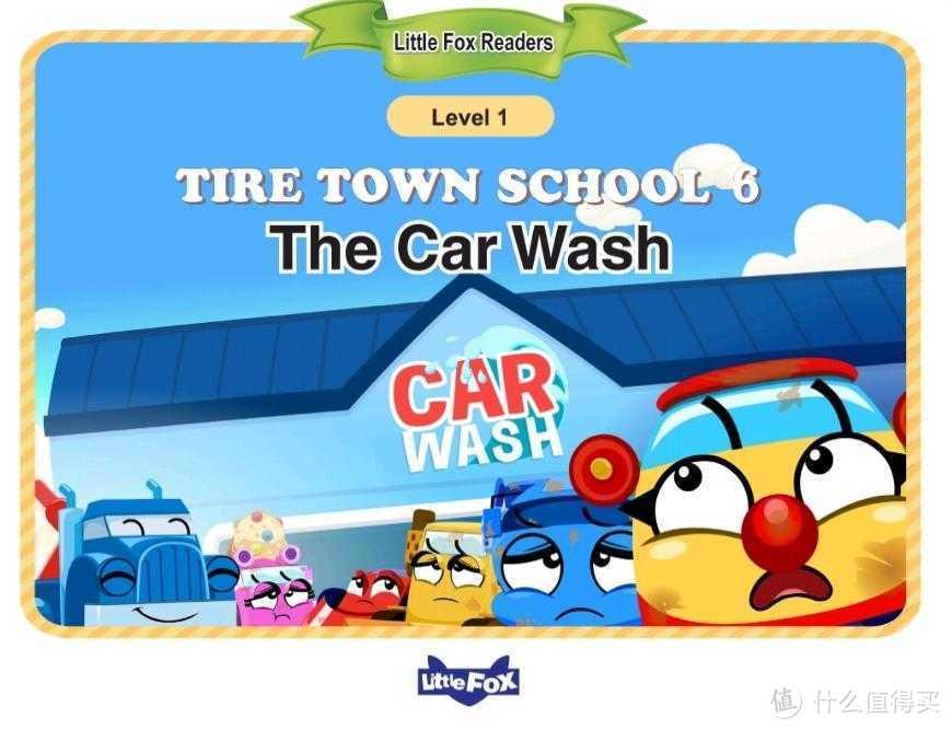 """带娃找了6家洗车店,我居然找到了和娃玩中学的""""姿势""""~附双十一小汽车迷剁手书单"""