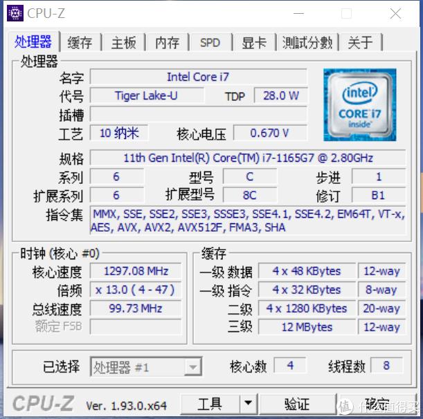 搭载最新intel iRIS Xe的11代酷睿值得期待吗?XPS13 9310快速测评