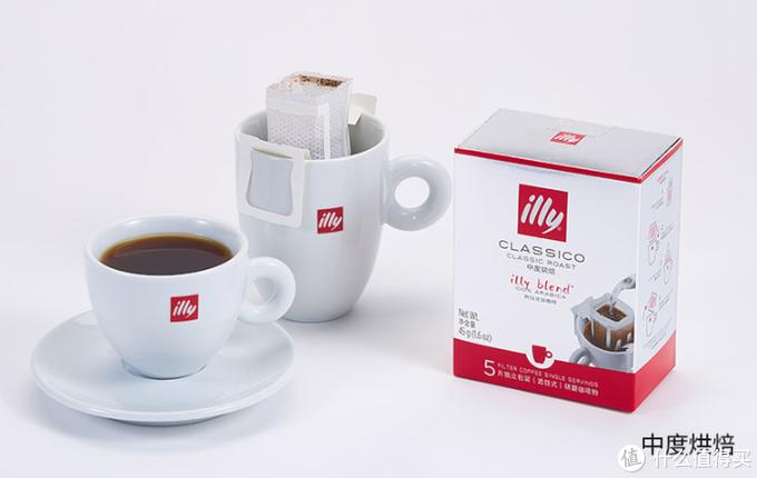 美味浓醇咖啡轻松做—illy深度烘焙挂耳咖啡