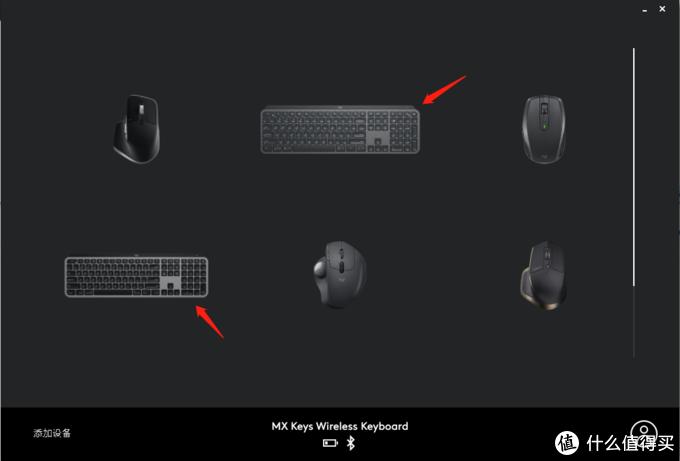 提升Mac生产力:罗技 MX Master 3&MX Keys for Mac版开箱分享