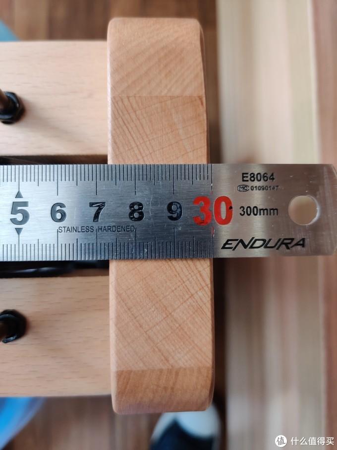 MOK前支撑板,厚度28mm