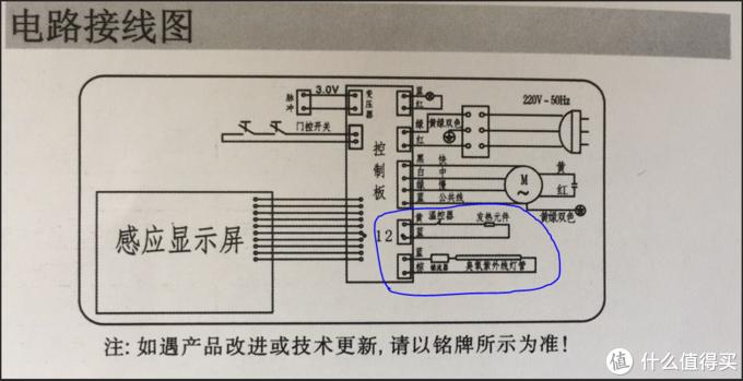 图1:说明书中的电路图