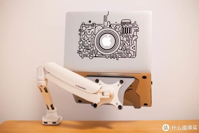 给笔记本电脑安个家——乐歌DLB502W白色显示器支架+N06银色笔记本托盘