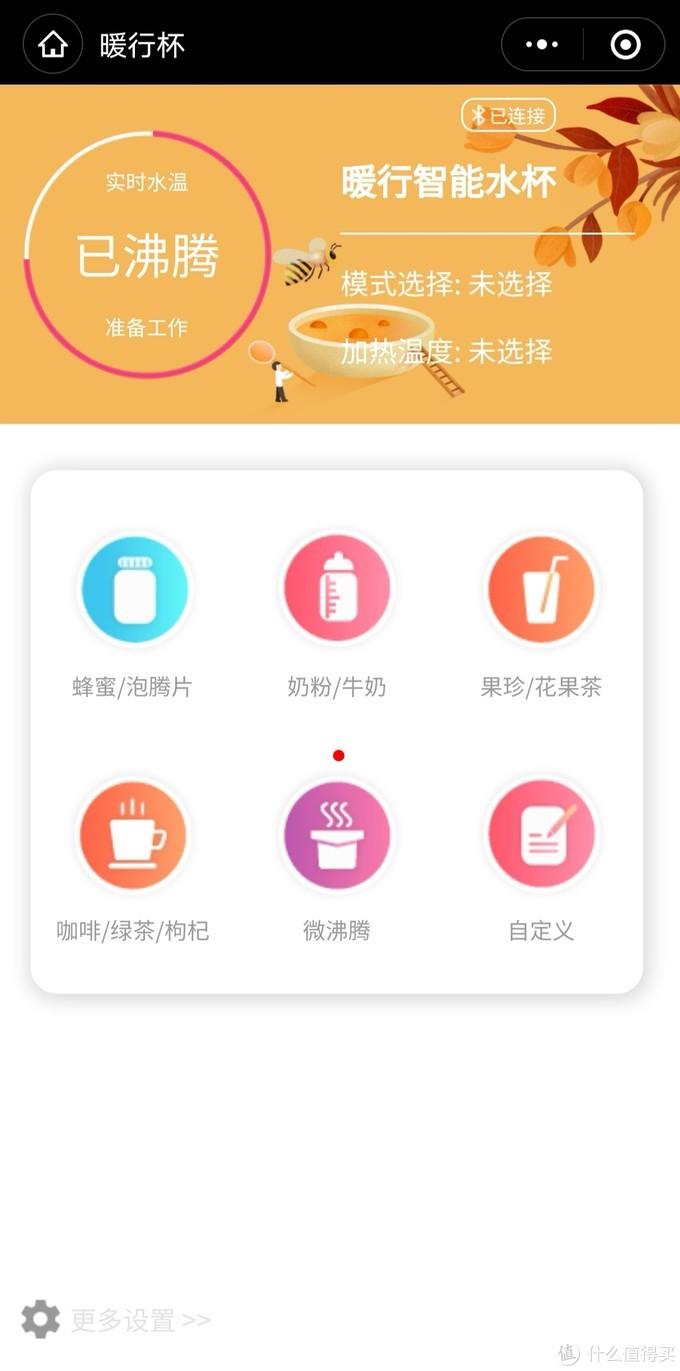 出游出差的喝水伴侣,迟来的集米便携饮水系统体验(二)