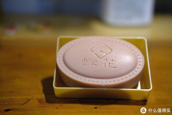 她不是一般的香皂---蜂花金典檀香皂
