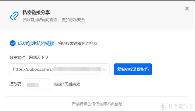 百度网盘国际版DuBox上线,1T云存储下载不限速