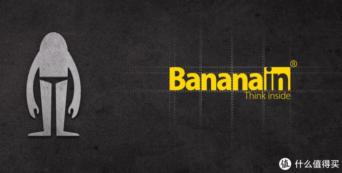 每个人都该拥有属于自己的热皮——Bananain蕉内保暖内衣