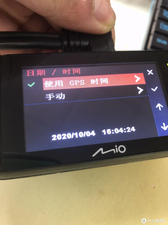 行车记录仪购买必看,绝对-对你有帮助 第一篇:GPS