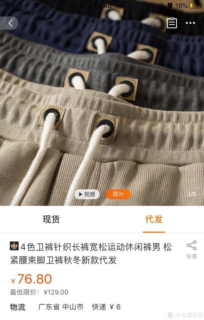 男装第三弹!8家1688好店推荐!你要的polo衫、工装裤、休闲商务风全来啦!