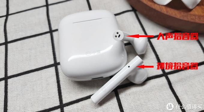 百元小度,智能享受:小度真无线智能耳机多好用?