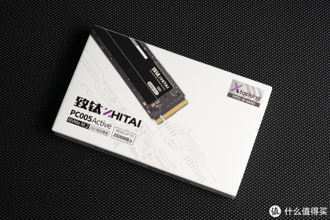 长江 NAND 它终于来了,致钛PC005 Active SSD 开箱评测