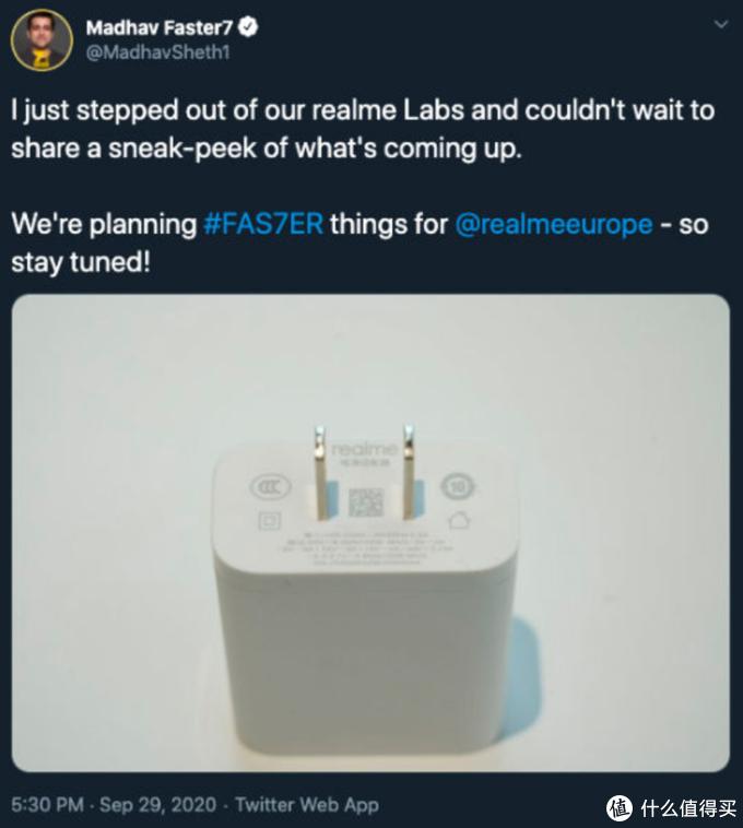 realme将很快推出支持125W快充新机,20分钟充满一部手机