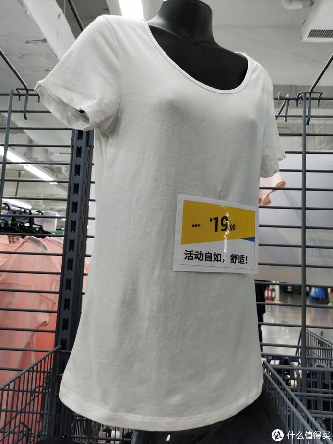 值无不言312期:迪卡侬19款百元以下性价比超高的好物,一篇网罗你所有运动需求!