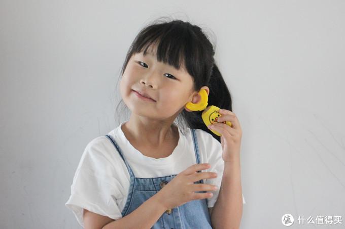 网红儿童U型电动牙刷,真的是鸡肋么?艾诗摩尔儿童U型电动牙刷评测?