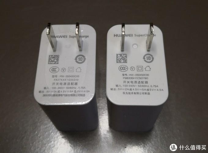 拆解一个山寨的华为充电头,型号HW-050450C00