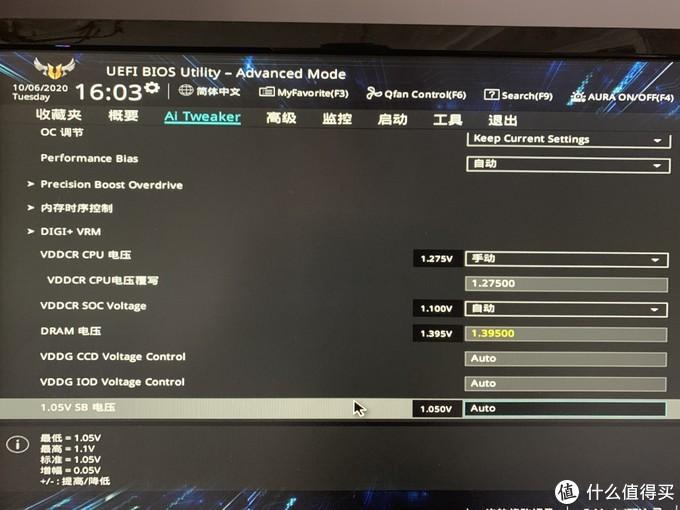 绝对的惊喜,阿斯加特W2真香灯条 DDR4 3200 轻松3800C16
