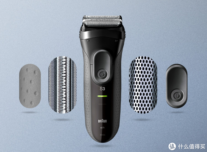 剃须刀选对了吗?如何挑选一把适合你的电须刀看过来
