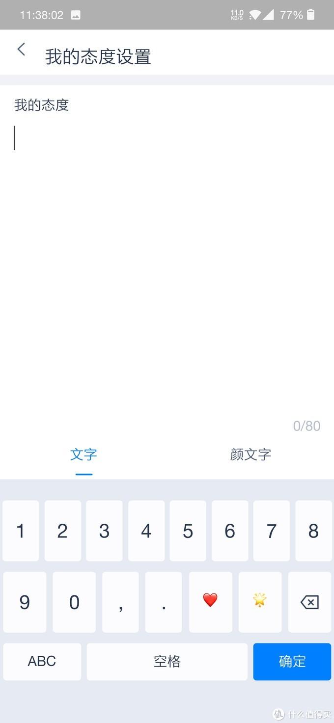 集齐红黄蓝绿——天猫精灵IN糖2代众测
