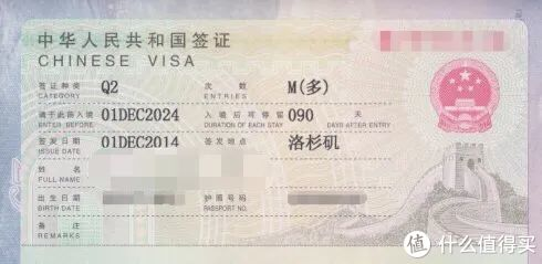 最强解读!持有这三类有效居留许可的外国人可以入境啦!