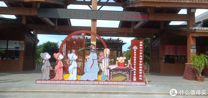 儋州一日游第四站—中和古镇品月饼,东坡书院寻古