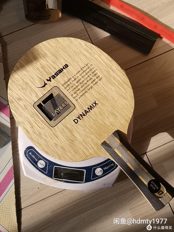 yasaka当年的最强纯木底板------max wood