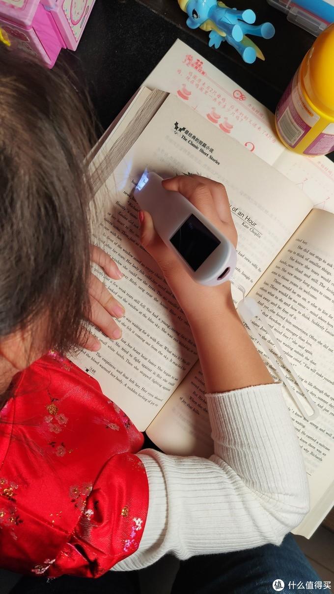 解决发音不标准,提升英语口语能力--有道词典笔2代助力孩子快乐成长